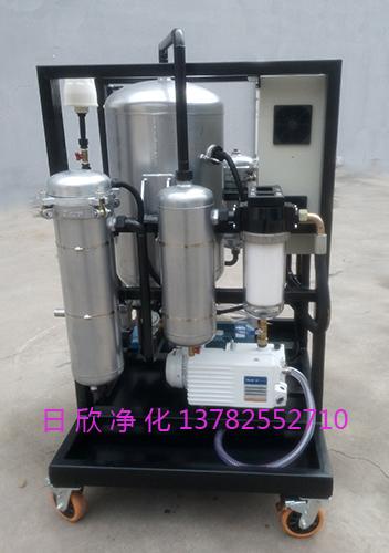 润滑油滤油机不锈钢ZLYC-200真空脱水净油机