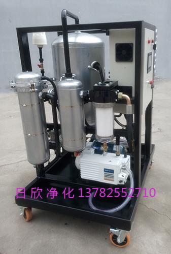 日欣净化滤油机厂家ZLYC-50汽轮机油除杂质真空脱水过滤机