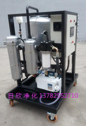 液压油再生真空净油机过滤ZLYC-25