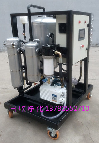 离子除酸ZLYC-150汽轮机油真空净油机滤芯