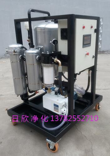 滤油机厂家真空脱水滤油机滤油机厂家除酸ZLYC-200液压油