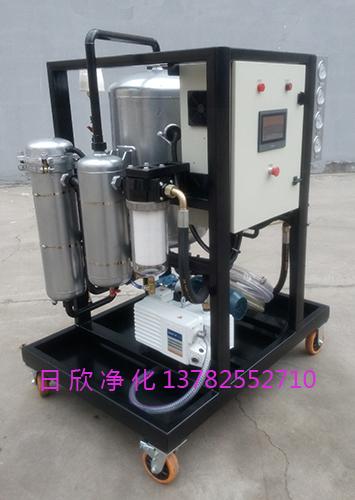 真空脱水过滤机滤芯树脂ZLYC-100透平油