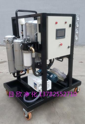 ZLYC系列再生净化设备抗燃油脱水滤油机