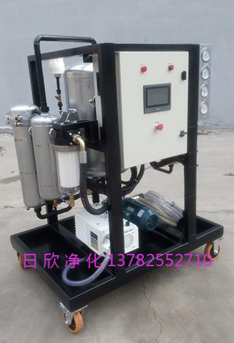 滤油机滤油机厂家真空净油机机油除杂质ZLYC