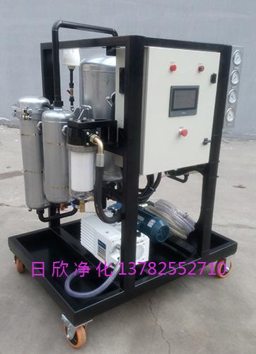 液压油不锈钢过滤器厂家真空滤油机ZLYC-25