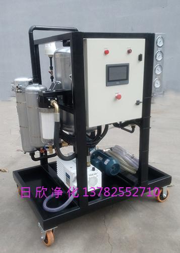 真空过滤机离子除酸滤油机ZLYC-32抗燃油