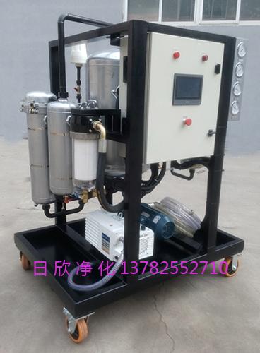 磷酸酯油过滤器ZLYC-32真空脱水净油机离子交换树脂