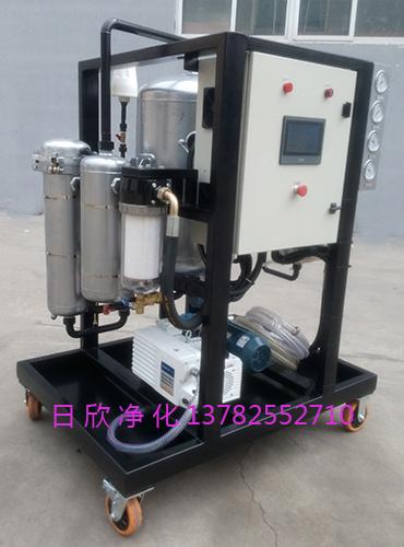 离子交换树脂机油净化设备真空脱水净油机ZLYC-50