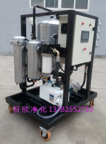 机油不锈钢真空净油机日欣净化ZLYC-32滤油机厂家