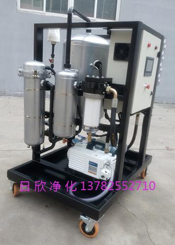 润滑油真空脱水滤油机除酸ZLYC-50净化