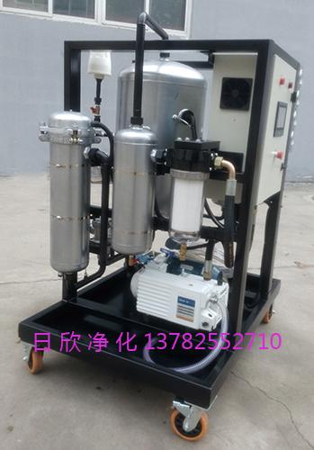 ZLYC-32不锈钢真空滤油机润滑油日欣净化
