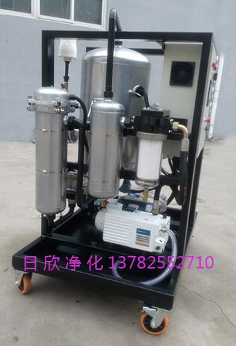真空净油机再生ZLYC-150液压油