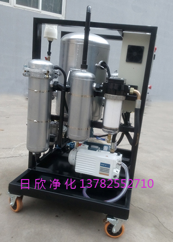 ZLYC系列树脂抗燃油日欣净化真空过滤机