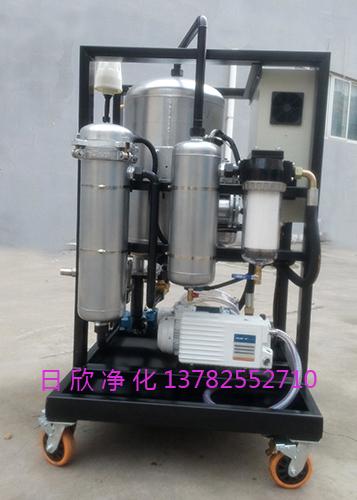 净化ZLYC-100液压油真空过滤机离子除酸