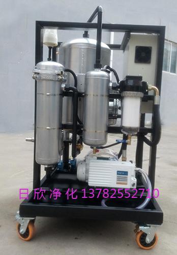 净化再生ZLYC-200真空过滤机透平油