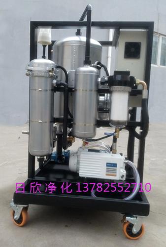 真空净油机滤油机离子除酸液压油ZLYC系列