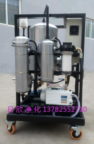 脱酸滤芯真空除水净油机煤油ZLYC系列