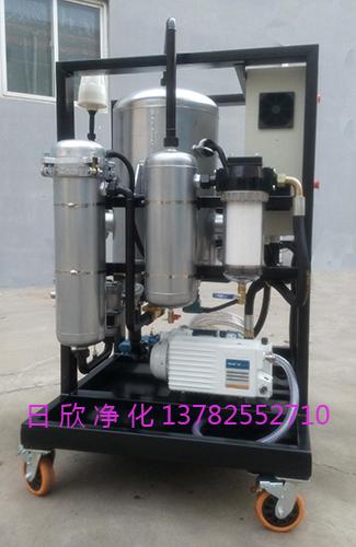 优质ZLYC-25润滑油真空脱水滤油机