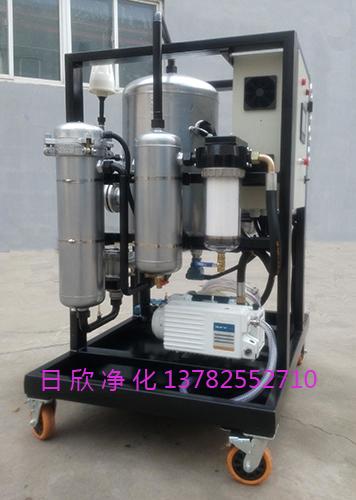 再生ZLYC汽轮机油真空脱水滤油机滤油机