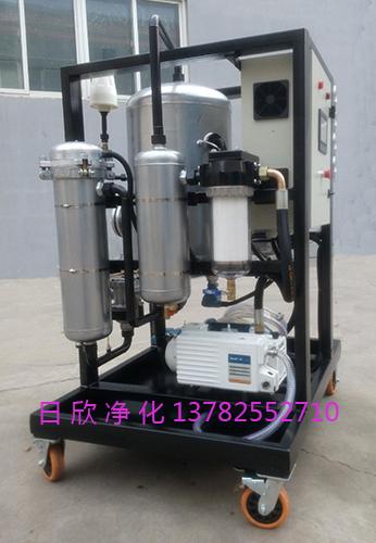 磷酸酯油滤油机厂家ZLYC-100高档真空脱水滤油机