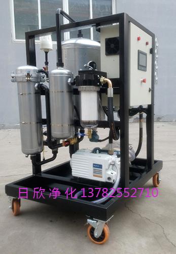 真空过滤机脱水ZLYC-25过滤润滑油