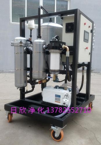 汽轮机油过滤ZLYC-100防爆真空脱水滤油机