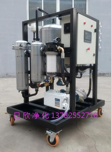 ZLYC-200透平油离子交换树脂滤芯真空脱水滤油机滤油机厂家