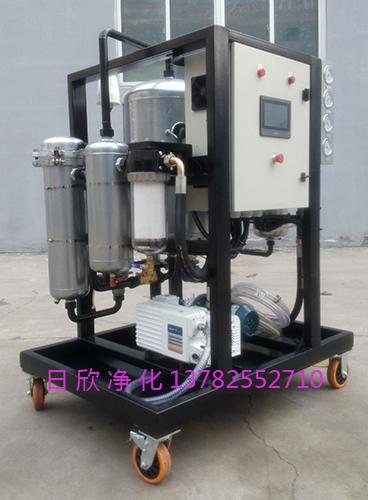 液压油净化设备ZLYC不锈钢真空脱水过滤机