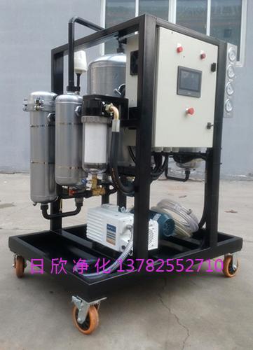 再生液压油真空净油机ZLYC-150