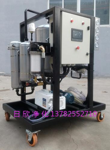 ZLYC-200透平油再生真空过滤机净化