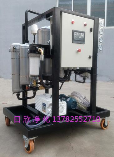 磷酸酯油过滤ZLYC-25真空过滤机高粘度油