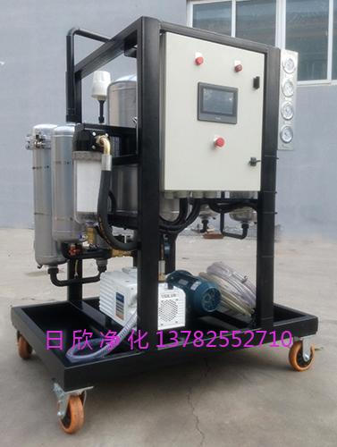 高粘度真空脱水滤油机ZLYC-200机油