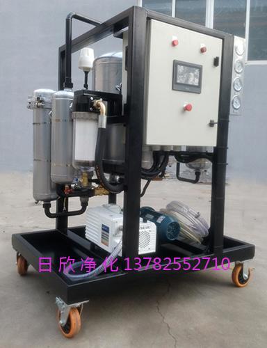 真空脱水过滤机过滤离子交换ZLYC-32汽轮机油