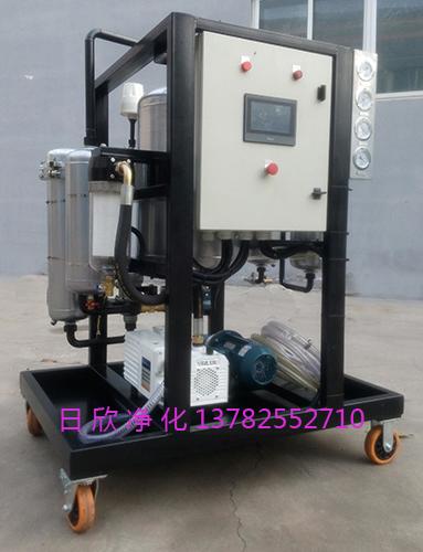 滤油机厂家ZLYC-32润滑油滤油机离子交换树脂真空脱水过滤机