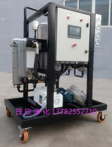 真空净油机滤油机厂家树脂日欣净化ZLYC-100液压油
