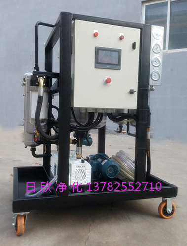润滑油ZLYC滤油机厂家高粘度油真空脱水滤油机