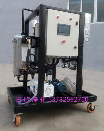 滤油机滤油机厂家脱水ZLYC-200真空过滤机润滑油