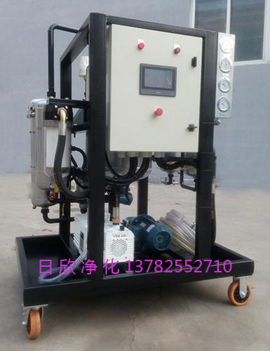 净化设备ZLYC系列润滑油再生真空脱水过滤机