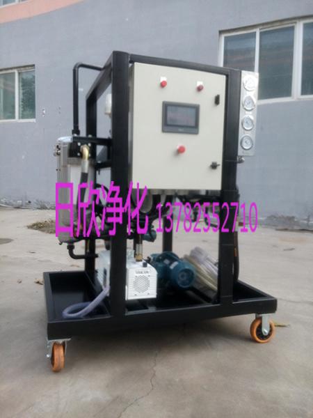 除水真空脱水过滤机润滑油净化设备ZLYC-100
