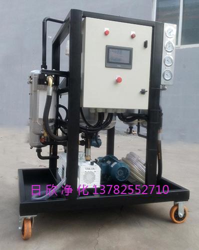 真空脱水过滤机ZLYC系列再生润滑油净化设备