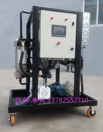 高粘油日欣净化抗燃油滤油机厂家ZLYC-100真空脱水滤油机