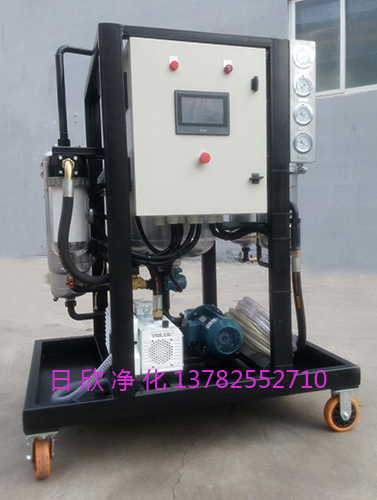 滤油机厂家真空净油机ZLYC-25液压油离子交换树脂