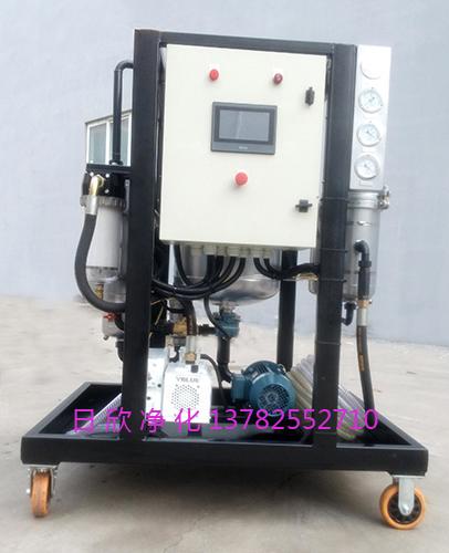 液压油真空脱水净油机树脂日欣净化ZLYC-150