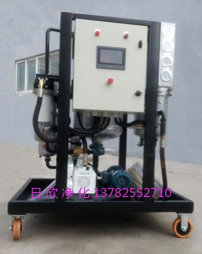 ZLYC系列液压油真空脱水滤油机滤油机树脂