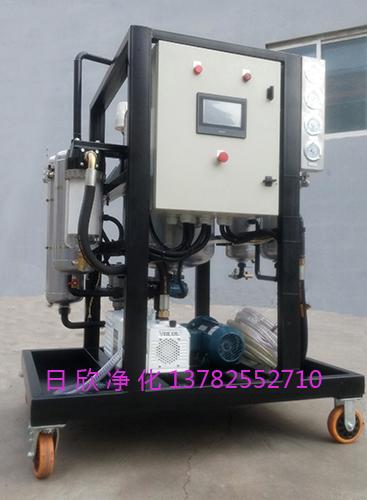 ZLYC-150除杂质润滑油真空过滤机滤油机厂家过滤