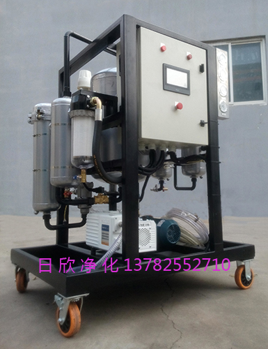 滤油机厂家脱色ZLYC-25真空过滤机磷酸酯油