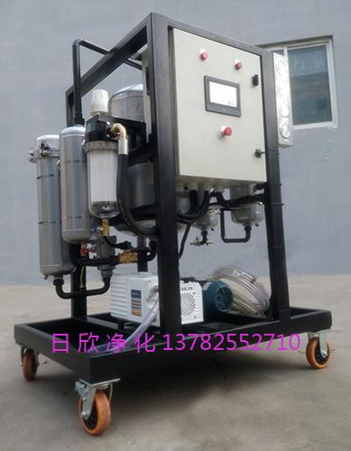 真空脱水净油机不锈钢过滤器滤油机厂家ZLYC透平油