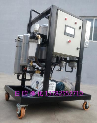 日欣净化离子除酸液压油ZLYC-32真空净油机