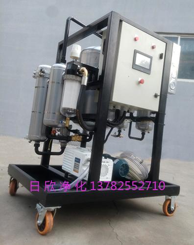 过滤透平油ZLYC-200高档真空脱水滤油机