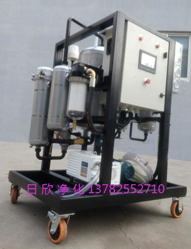 ZLYC-50净化设备润滑油真空过滤机防爆